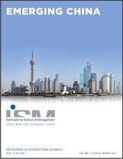 ISM-JIB_1-2_web2